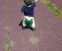 ADHDの発達障害児を育てています。発達障害に悩むお父さんお母さん、すべての方へ