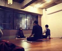 集中力を養う。マインドフルネス瞑想をお伝えします そして、不安やストレスに囚われない自然体の自分へ。