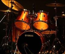 ドラムパターン作ります リズムパートを入れたいけど、作れない、叩けないそんなあなたへ