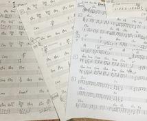 コード譜面(楽譜)を手書きで作成します ★弾き語り演奏又はバンド演奏を行ないたい方にオススメ