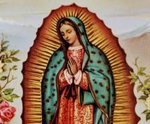 聖母マリアのマザーズラブ・アクアマリア伝授します 聖母マリアの深い愛と強い浄化力で自分や他者を愛したい方へ