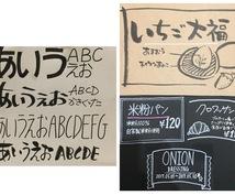 手書きPOP、そのほか手書き文字作成します 温かみのある手書き文字で店内を華やかにしませんか
