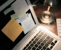 Excel&Word*文書作成&入力代行致します データの整理が必要だけど、お時間がない方へ