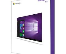 windows10のプロダクトキーをお渡しします 認証に必要なプロダクトキーをお渡しします