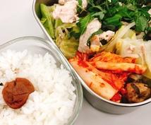 1週間あなた専用の食事改善をサポートします 健康的な食生活を身に付けたい方へ