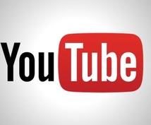YouTubeで月50万円利益を出す方法教えます 【4月限定】期間限定モニター価格