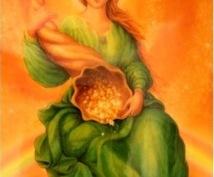 豊穣の女神のエネルギーでヒーリングをします 豊かさを受け取りたいあなたへ☆