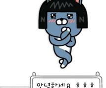 日本語⇔韓国語★自然なニュアンスで翻訳致します 韓国人俳優、アイドルへのファンレターを書きたい時に♪