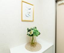 実績多数!民泊向けのお部屋をコーディネートします プロの目線で集客力のあるお部屋を作ります