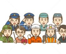 まだ間に合う。公務員志望の方。試験計画立てます 公務員試験合格を生かし公務員志望の方の試験計画を立てます。