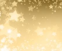 金運・豊かさを引き寄せ、メッセージを伝えます 新時代の豊かさアップ☆ アバンダンスセラピー&メッセージ