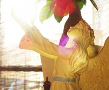 ワンコイン☆~天使達からの愛のメッセージを届けます 疲れたあなたの心にそっと寄り添ってくれる天使たちのメッセージ