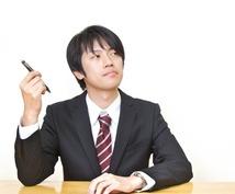 お客様に『刺さる』文章の書き方を教えます 相手の感情を動かし、行動させる文章を教えます