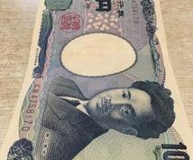 月千円で宝くじ購入が楽しめる方法教えます お金をあまり使わず自分史上最高に当選確率があがります!