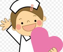 看護師の就職・転職先を一緒に考えます 就職、転職を考えている看護学生〜看護師5、6年目の方向け