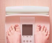 1ヶ月5kg痩せるためのダイエットメニュー考えます 痩せたい・カッコよくなりたいアナタへ、結果にコミットします