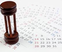 今の仕事合ってる?あなたの適職生年月日で占います 就活、転職で向いている仕事がわからない方にアドバイスします