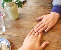 3分で1個心のブロックを解除します 親子関係が鍵だった!出会って28日で求婚されたヒミツ教えます