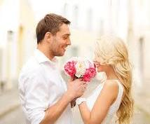 行き詰まっている方必見!婚活中のあなたを応援します 自分だけの【婚活戦略ノート】を作成して幸せを引き寄せましょう