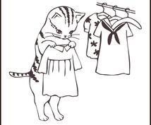 ご一緒にお似合いのファッションアイテムお探しします 女性のみ☆おひとりおひとりの魅力を引き出すファッションを☆
