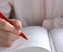 国家試験対策など。参考書の使い方教えます 一度の学習では忘れてしまう。完璧に脳に焼き付ける記憶術を伝授