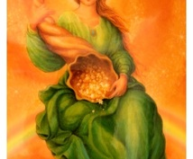 金運向上のWエネルギーを送ります 豊穣の女神アバンダンティア&女神ダナの金の杖