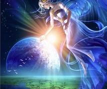 女神の5つのワークの中から1つ~選択して施術します ▼女神の願いが叶うワーク、幸運ワーク、金運ワーク、解放ワーク