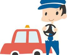 運転改善します 運転技術改善をして、あおり運転に合わないように、危険回避