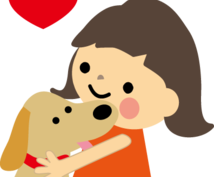 ☆愛犬のお悩み相談☆うちの子が良い子に大変身!