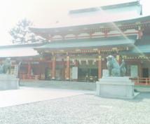 2018年あなたの初詣におすすめの神社を調べます 神社仏閣で開運する初詣での参拝のコツと祈り詞付き