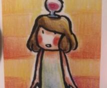 恋愛リーディングをします 恋愛のお悩みを神様の力で解決しよう。