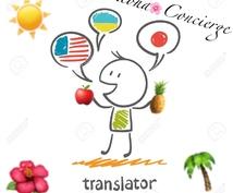 英語⇔日本語の文書などの翻訳します 英語でお困りの時は是非ご依頼下さい。