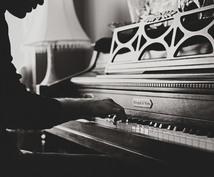 あなたの曲に合わせた歌詞を書きます ニコニコ動画で総再生回数約7万再生の実績あり。