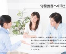 中国語⇔日本語の翻訳をします お客様のご希望内容に応じて提供致します。