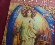 15大天使からのメッセージをお伝え致します 現状に悩み、選択に迷う全ての方に。仕事.恋愛.健康etc。