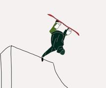 スノーボードのことをアドバイスします スノーボードで出来ないことがあり、悩んでいる方