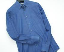 ご予算からオシャレな服をヤフオクで選んで参ります 男性向けファッションコーディネーターを務めておりました。