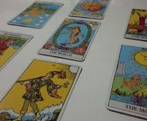 仕事・恋愛・人間関係…etc タロットカードを使い、お悩みについてアドバイスします