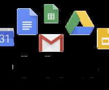 スプレッドシートで自動処理するマクロ作成します GoogleAppsでルーティーン業務の自動化しませんか?