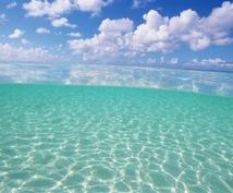 沖縄の那覇に半年住んでました。離島もかなり旅行に行ってます。旅や移住のアドバイスします!