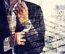 【限定5名のみ】ネットビジネス全体像まとめ