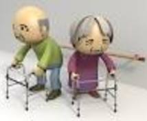 介護福祉士の試験 完全バックアップします。