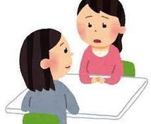 心を込めて育児カウンセラーいたします 育児に悩んでいる方、大丈夫、大丈夫。