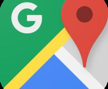 GoogleマップMEO対策で店舗集客を増やします 費用をかけずに大きな集客効果を出したい店舗関係者の方へ