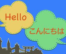 """英語↔︎日本語の""""ちょい訳""""します 短文の英訳・和訳でお困りの方へ"""