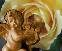 金運アップWヒーリングします 豊穣の黄金光線・女神アバンダンティアさま Wヒーリング