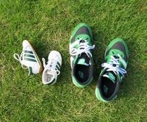 あなたに似合う靴、ご提案します!
