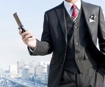 起業するのにやるべきこと教えます 【起業したい方向け】何から始める?資金を集めるならこれ!
