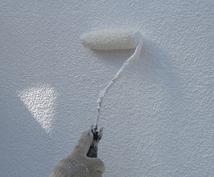 元一級塗装士が教える内装、外壁塗装術教えます 普通の方では分からない簡単なプロの職人技です!