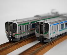 鉄道模型(Nゲージ)の疑問にお答え致します。